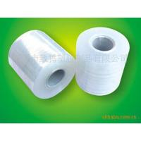 China High tensile wire milky film on sale