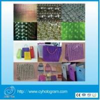 China PP/PVC GLITTER FILM, PACKAGING FILM, DECORATION FILM, METALLIZED FILM, SHINY FILM wholesale