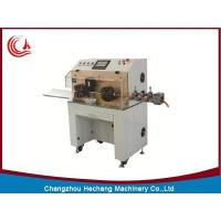China low price wire and cable cut and strip machine wholesale