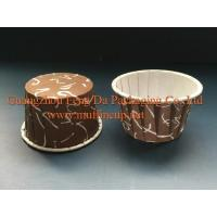 Coffee Stripe Logo Baking Cup