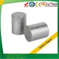 """China AlNiCo <strong style=""""color:#b82220"""">Pot</strong> Magnet wholesale"""
