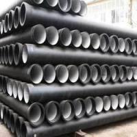 China Mechanical Joint Ductile Iron Pipe, DN150 on sale