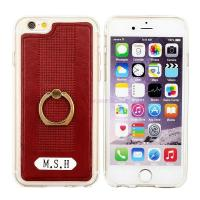 China Good-Texture Leather Mobile Cover/Case with Ring Holder for Smart wholesale