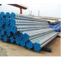 China ASTM A53/A252/A671/A672 Welded Pipe wholesale