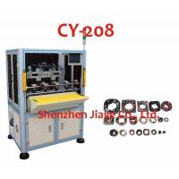 China ITEM:CY-208 Outer Stator Coil Winding Machine wholesale