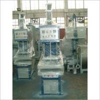 China Hot Pressing Machine wholesale