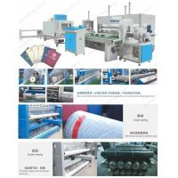 Buy cheap Automatic fabric inspection hot shrink packaging engineering from wholesalers