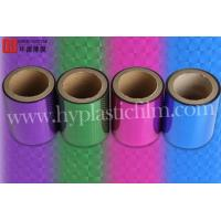 China Colorful Appearance Holographic Thermal Laminating Film wholesale