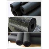 China Kingflex manufacturer of Closed cell sponge rubber and plastic foam wholesale