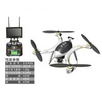 China Remote Control Toy Helicopter ZK-DX8 wholesale