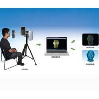 China Head (Face) Scanning Series wholesale