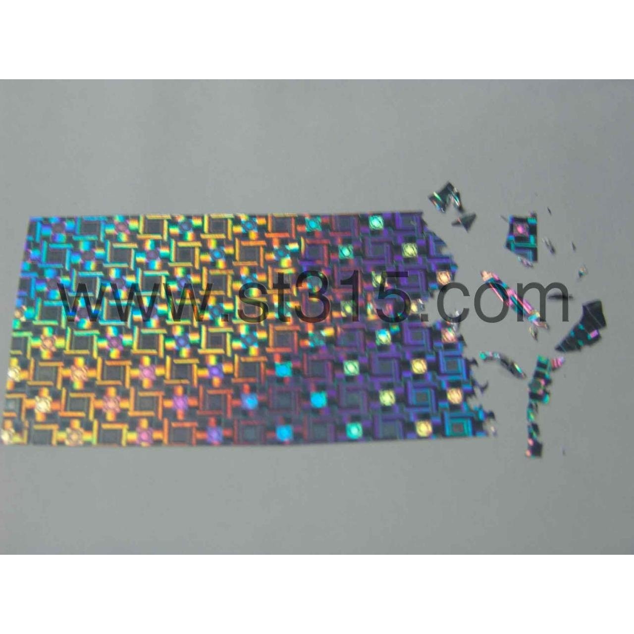 China Holographic destructible material wholesale