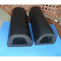 China Multi shaped rubber extruded Boat Rubber Fender on sale