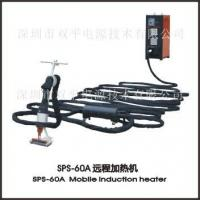 China SPS-60 Mobile induction heater wholesale