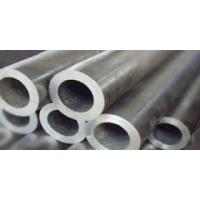 China SCM440TK 1.7225 42CrMo4 4140 Alloy Steel Tubes for Mechanical Purpose wholesale