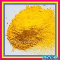 Buy cheap Pigment Yellow 17 from wholesalers