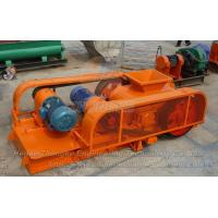 China Crusher Series Double Roll Crusher wholesale