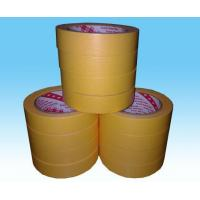 China Supplies Product 3M Tape wholesale