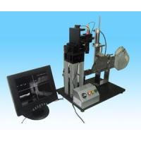 China Feeder Checker Electronic products wholesale