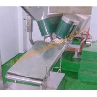 China V-type restrictions conveyor wholesale