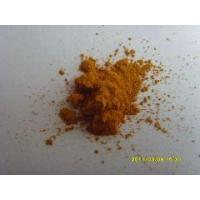 Buy cheap Pigment Yellow 150 Fast Yellow 150 - Suncolor Yellow 31150 from wholesalers