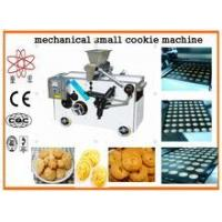 China KH-QQJ-400 hot sale cookie machine/manual cookie machine/cookie forming machine wholesale