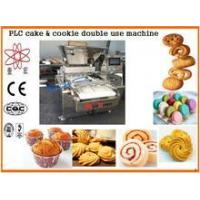 China KH-QQJ-400 PLC small cookie machine/cookie maker factory wholesale