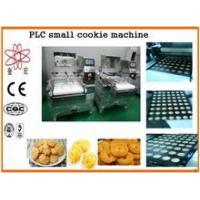 Buy cheap KH-QQJ-400 small cookie machine/cookie depositor from wholesalers