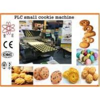 Buy cheap KH-QQJ-400 PLC cookie depositor machine/cookie press machine from wholesalers