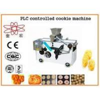 China KH-QQJ-400 small cookie machine price for cookie shop wholesale