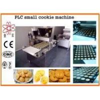 Buy cheap KH-400/600 cookie depositor; small cookie machine from wholesalers