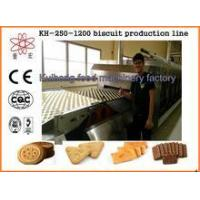 China KH CE approved biscuit ligne de production industrielle wholesale