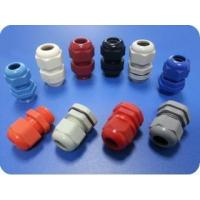 China Liquid Tight Cable Glands (Short PG Thread) wholesale