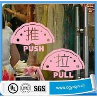 China Adhesive pink Scctor shape Push & Pull sticker for door wholesale