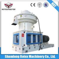 pellets stove compressed wood pellets mill