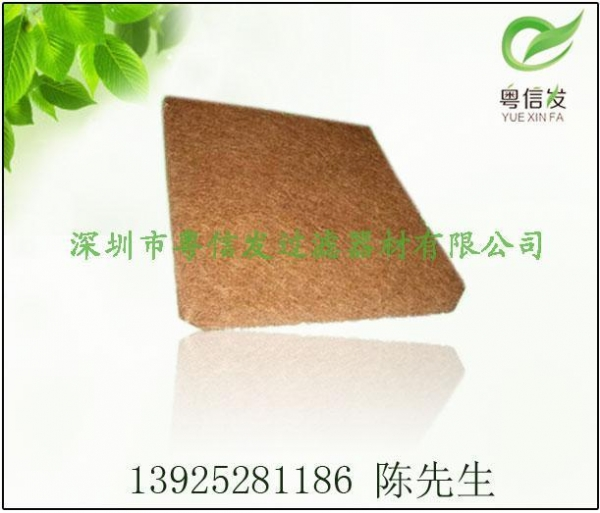 coconut as activated fiber muffler filter Fiber characteristics: activated carbon / charcoal the coconut fiber was referred to as coir which is a waste product of the water filter industry.