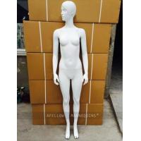 Buy cheap Rita 3 Female abstract mannequin for sale beautiful 2015 wedding dress abstract from wholesalers
