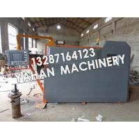 Buy cheap BarBending Machine from wholesalers