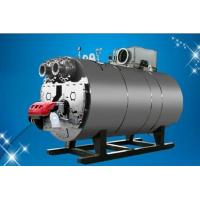 China Gas Fired Vacuum Hot Water Boiler on sale