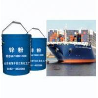 China Zinc powder used specially by heavy anti-corrosion coatings wholesale