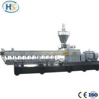 China EVS+Silicon rubber lab compounding twin screw extruder wholesale