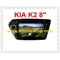 Buy cheap Special Car DVD Player ANTY-8009 from wholesalers