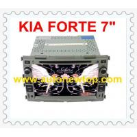 Buy cheap Special Car DVD Player ANTY-7015 from wholesalers
