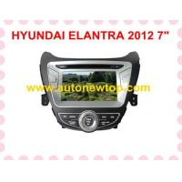 Buy cheap Special Car DVD Player ANTY-7011 from wholesalers
