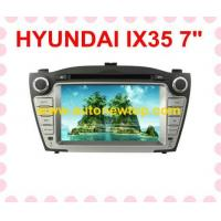 Buy cheap Special Car DVD Player ANTY-7007 from wholesalers