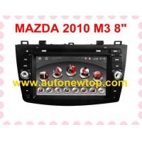 Buy cheap Special Car DVD Player ANTY-8010 from wholesalers