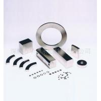 China Supply magnet 24 hours a day wholesale