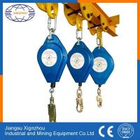 China Safety Protection Safety PPE Products - Fall Arrester wholesale