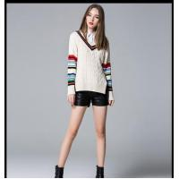 China 100%cotton stripped cable pullover ladies' knitted sweater 2016 wholesale