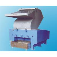 China Parallel knife crusher wholesale